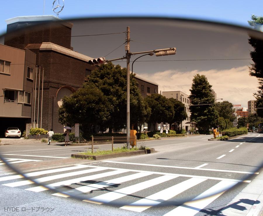 レンズカラー:HYDE ロードブラウンの見え方