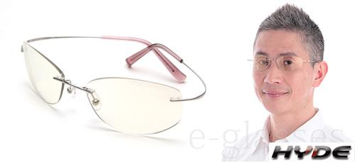 ハイドチタンメガネ