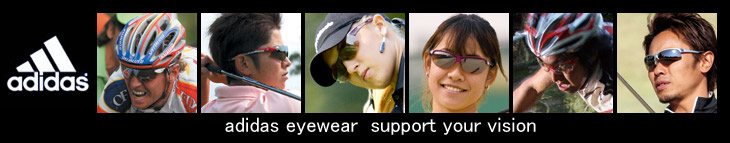 adidas eyewear support your vision