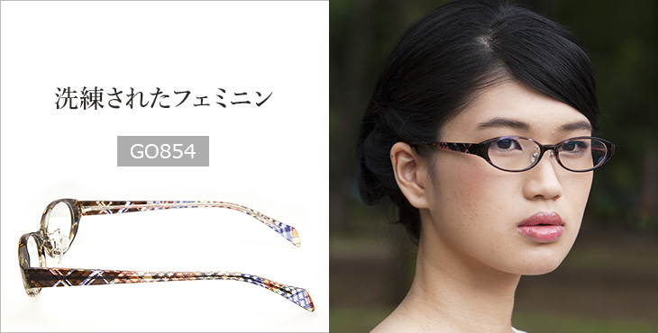 女性向け PC・スマホ用 老眼鏡 GO854