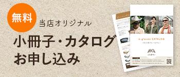 footer_banner_catalog.png