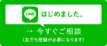 footer_banner_line.png